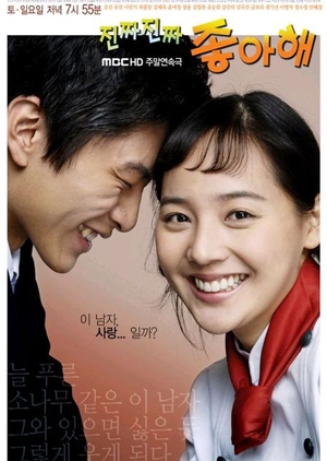 image of drama Really Like You [KDRAMA]